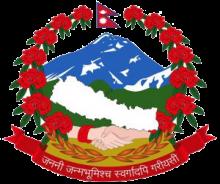 chishankhugadhi